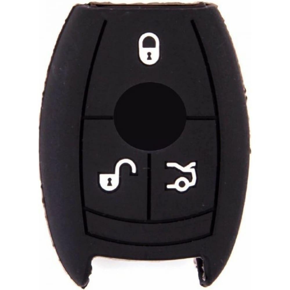 Автомобильный силиконовый чехол на ключ skyway mercedes s05701084  - купить со скидкой