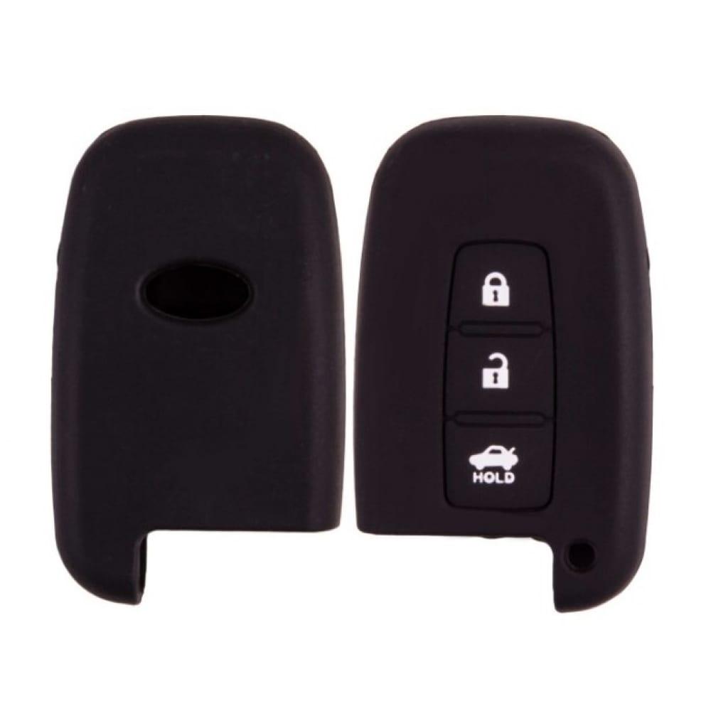 Купить Автомобильный силиконовый чехол на ключ skyway kia fold 3 кнопки s05701080