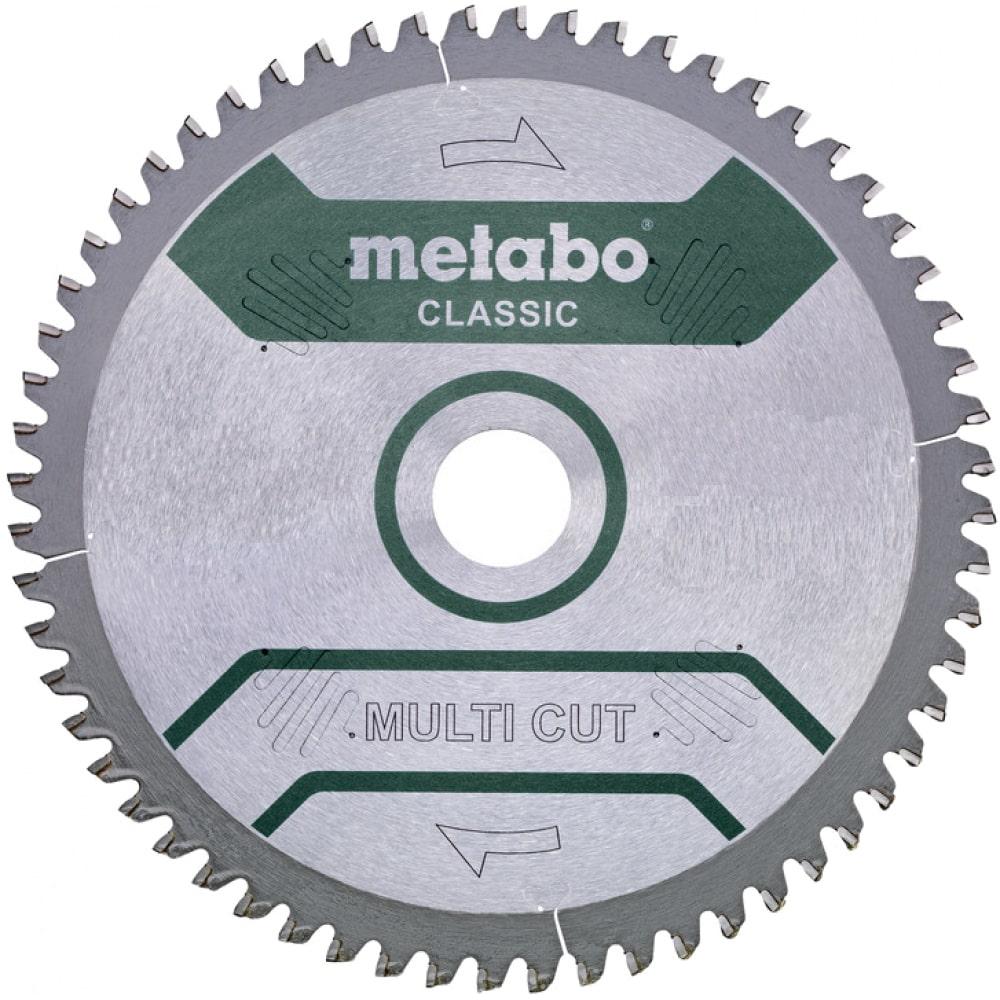 Купить Диск пильный multi cut classic (190x30 мм; 54z; fz/tz 5; блистер) metabo 628663000