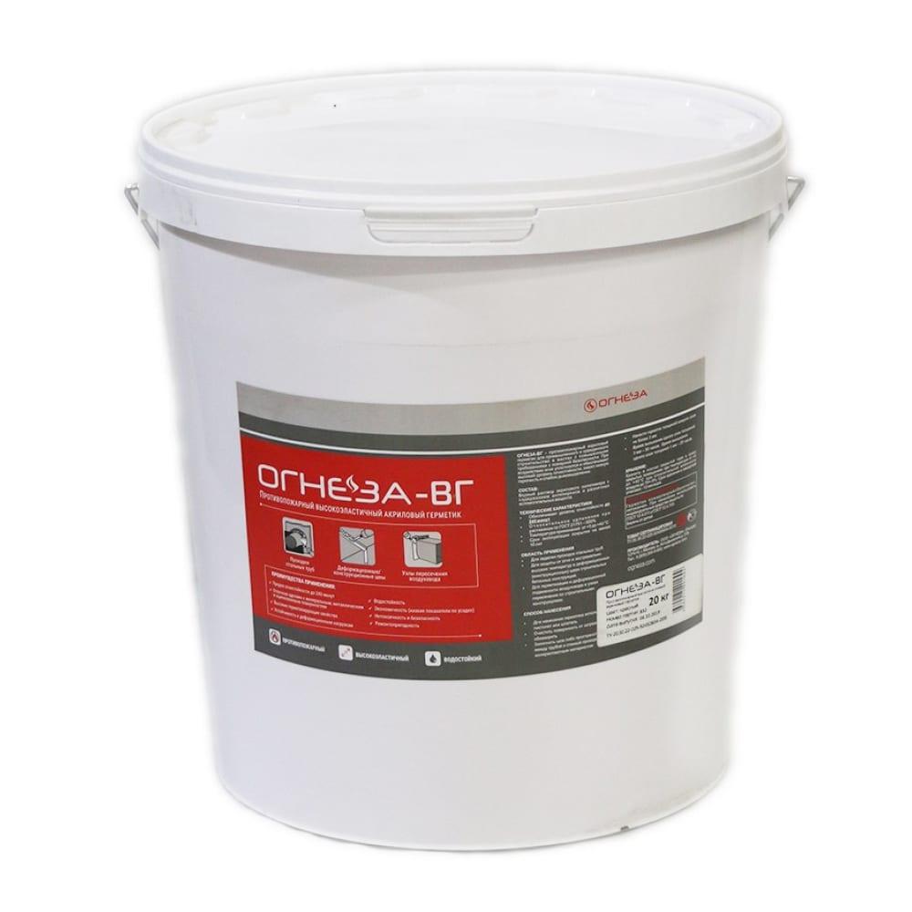 Купить Акриловый противопожарный герметик огнеза вг ведро 20 кг, цвет красный 105034