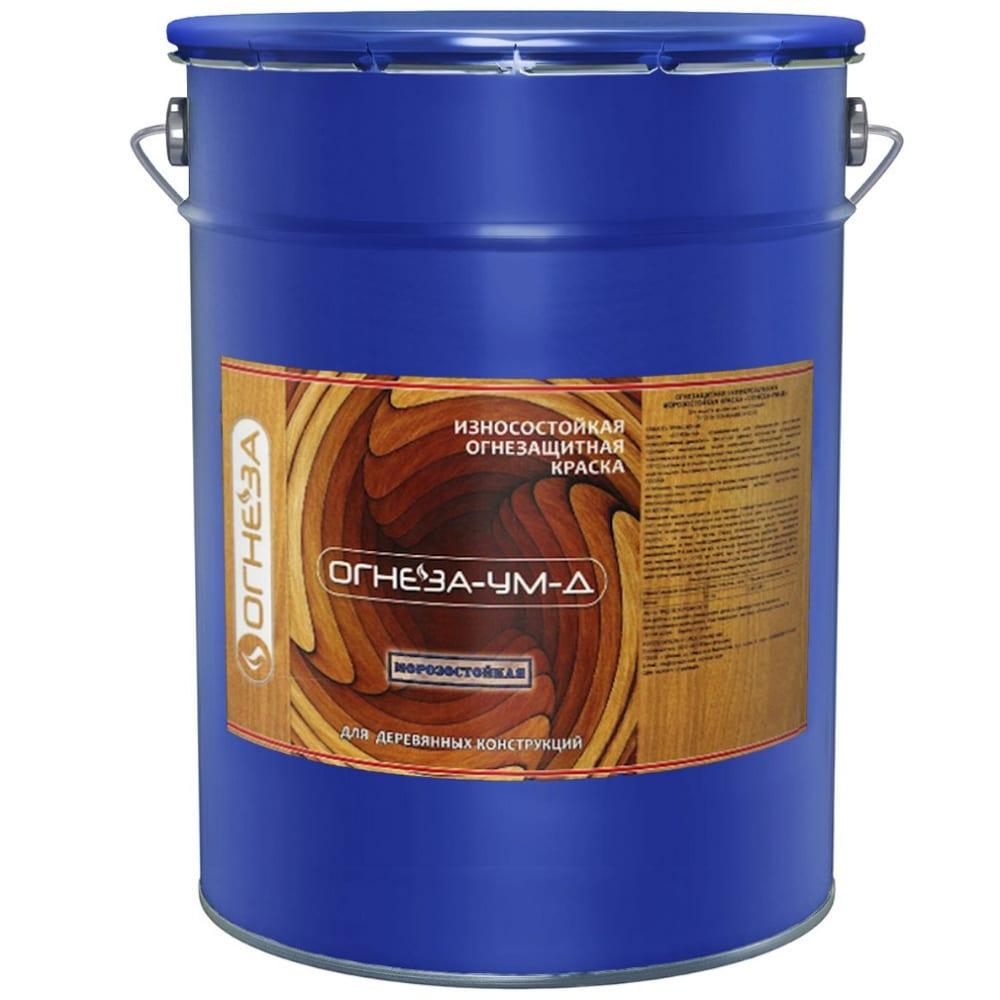 Купить Огнезащитная вспучивающаяся краска для древесины огнеза марки огнеза-ум-д, ведро 20 кг 105050