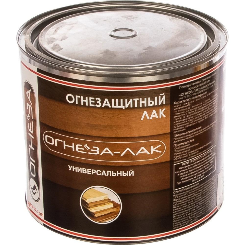 Купить Универсальный огнезащитный лак огнеза-лак глянцевый, бесцветный, ведро 2.4 л 1.8 кг 105063