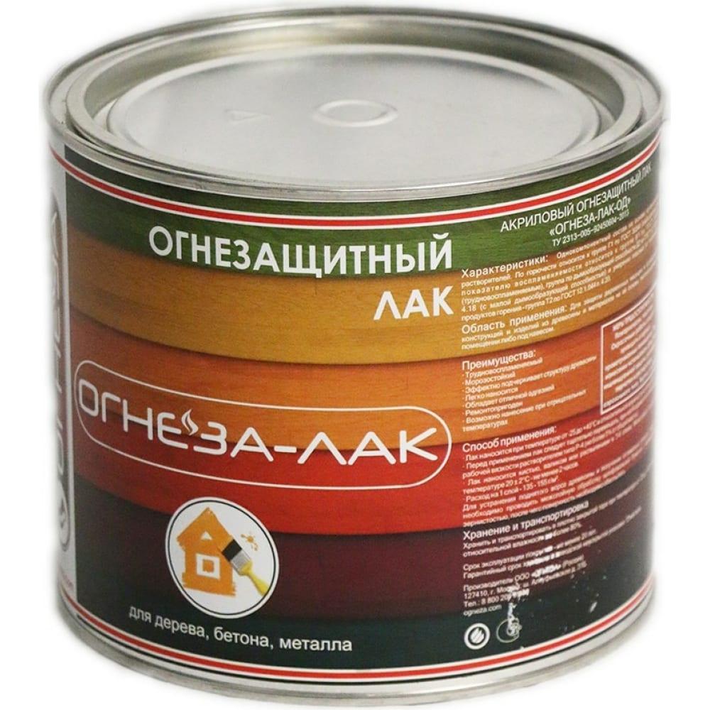 Огнезащитный акриловый лак для древесины и материалов из неё огнеза-лак-од матовый 105060