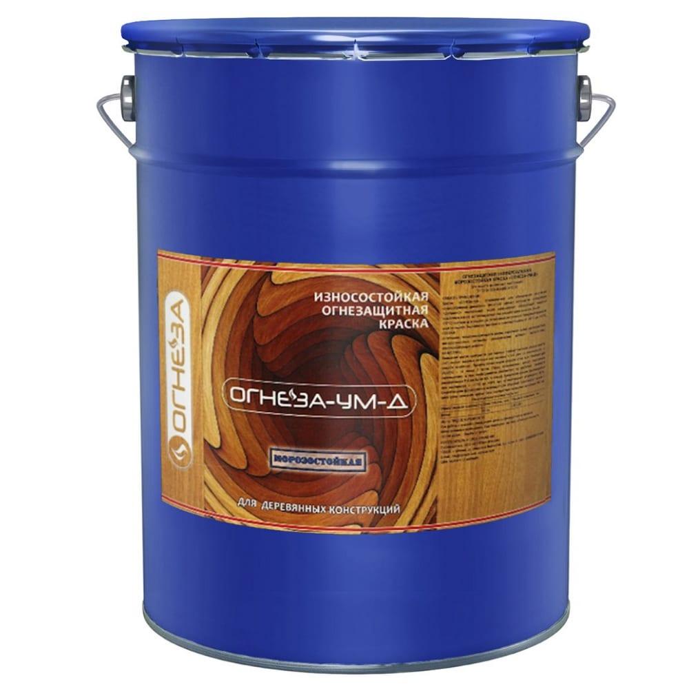 Купить Огнезащитная вспучивающаяся краска для древесины огнеза огнеза-ум-д атмосферостойкая, ведро 20 кг, цвет серый 105054