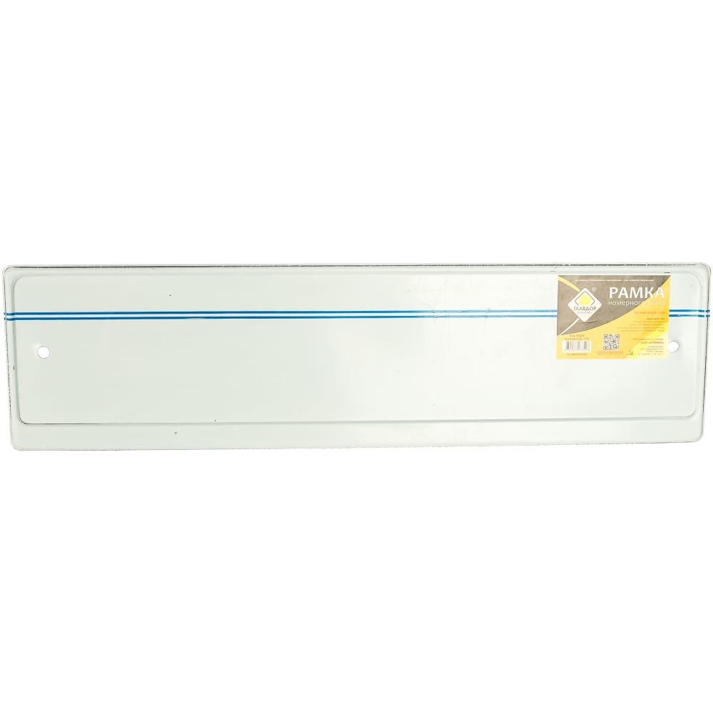 Рамка номерного знака главдор gl-770 нержавеющая сталь 54425  - купить со скидкой
