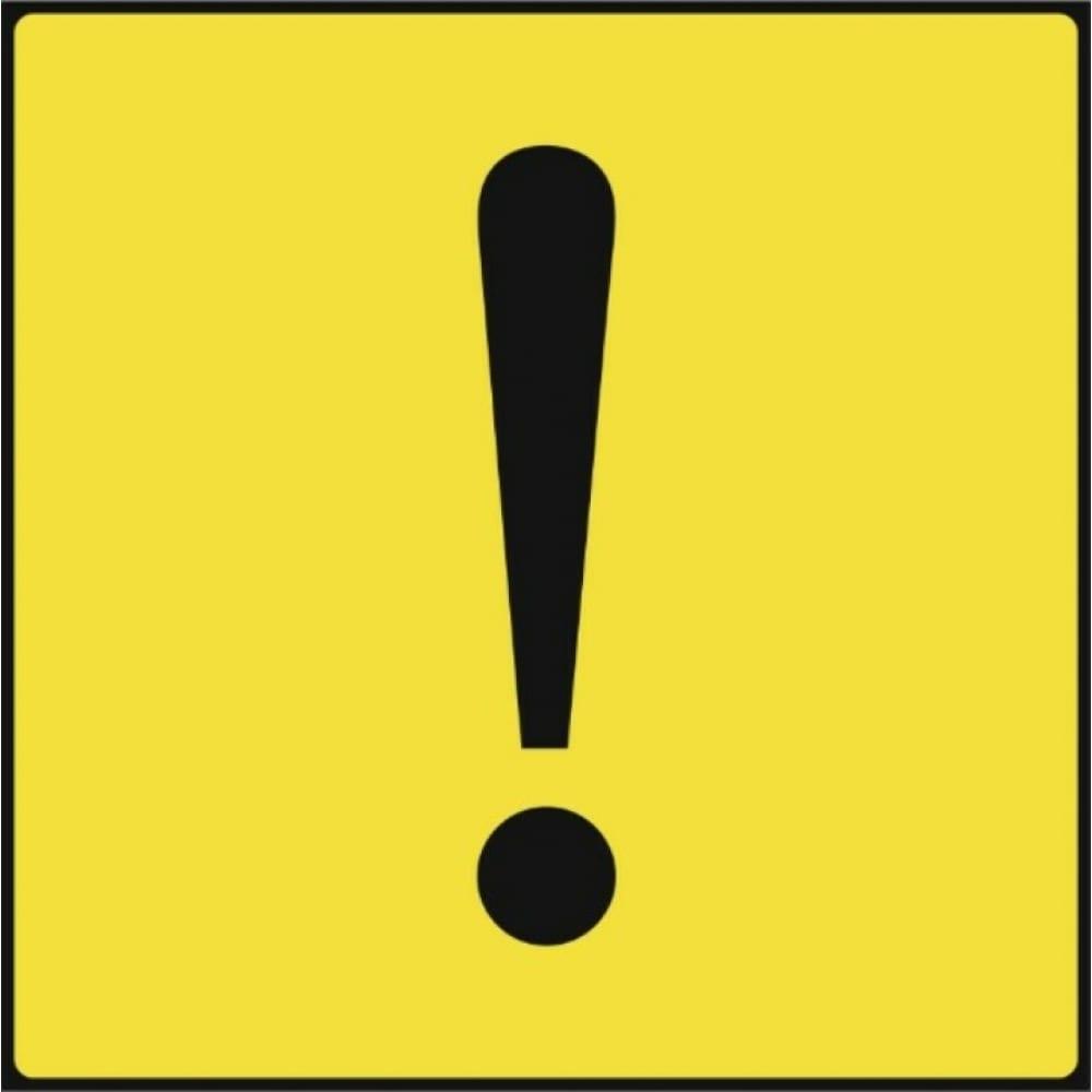 Купить Наклейка skyway новичок квадр. гост начинающий водитель наруж. светоотражающая s08101030
