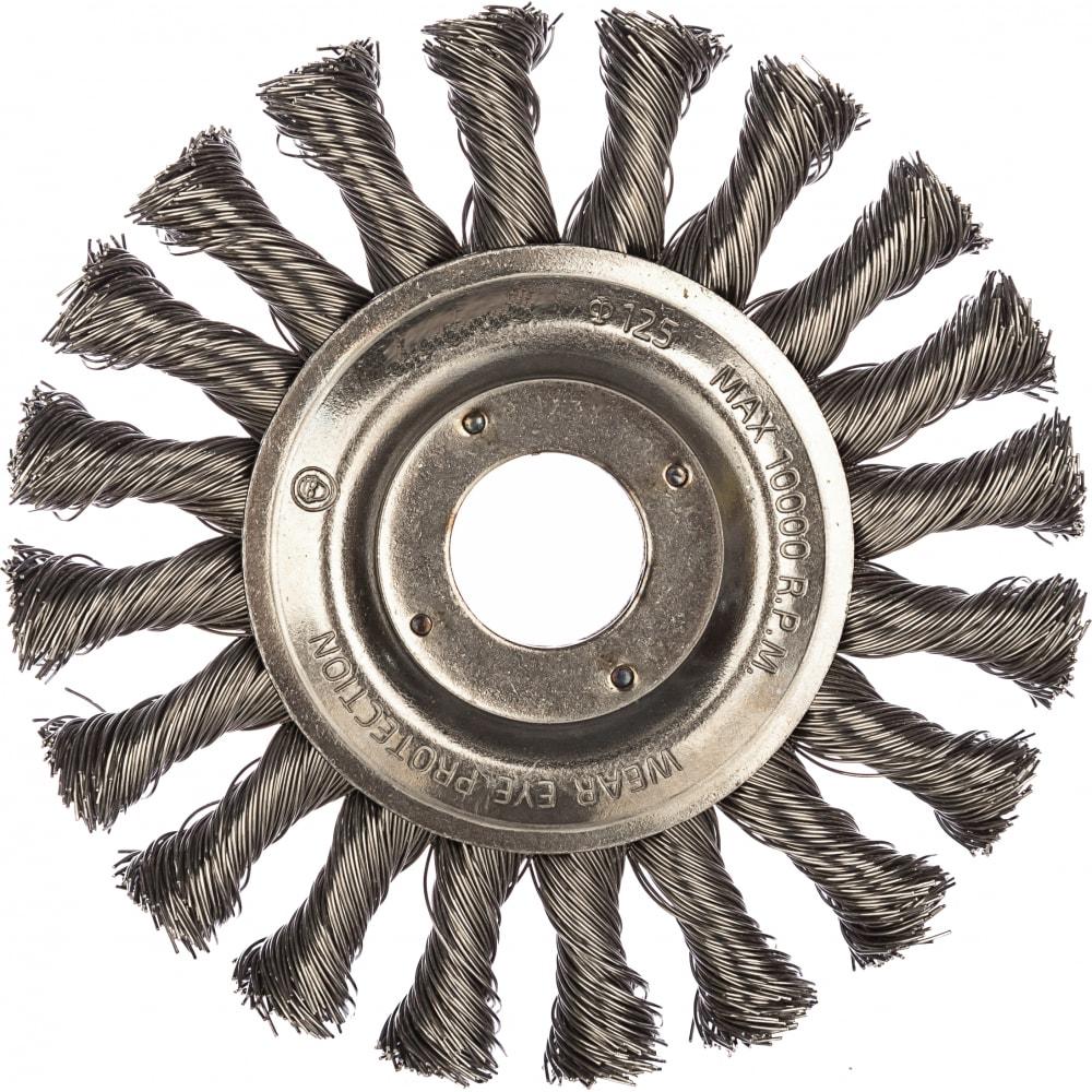Щетка дисковая плоская (125х22.2 мм, витая металлическая