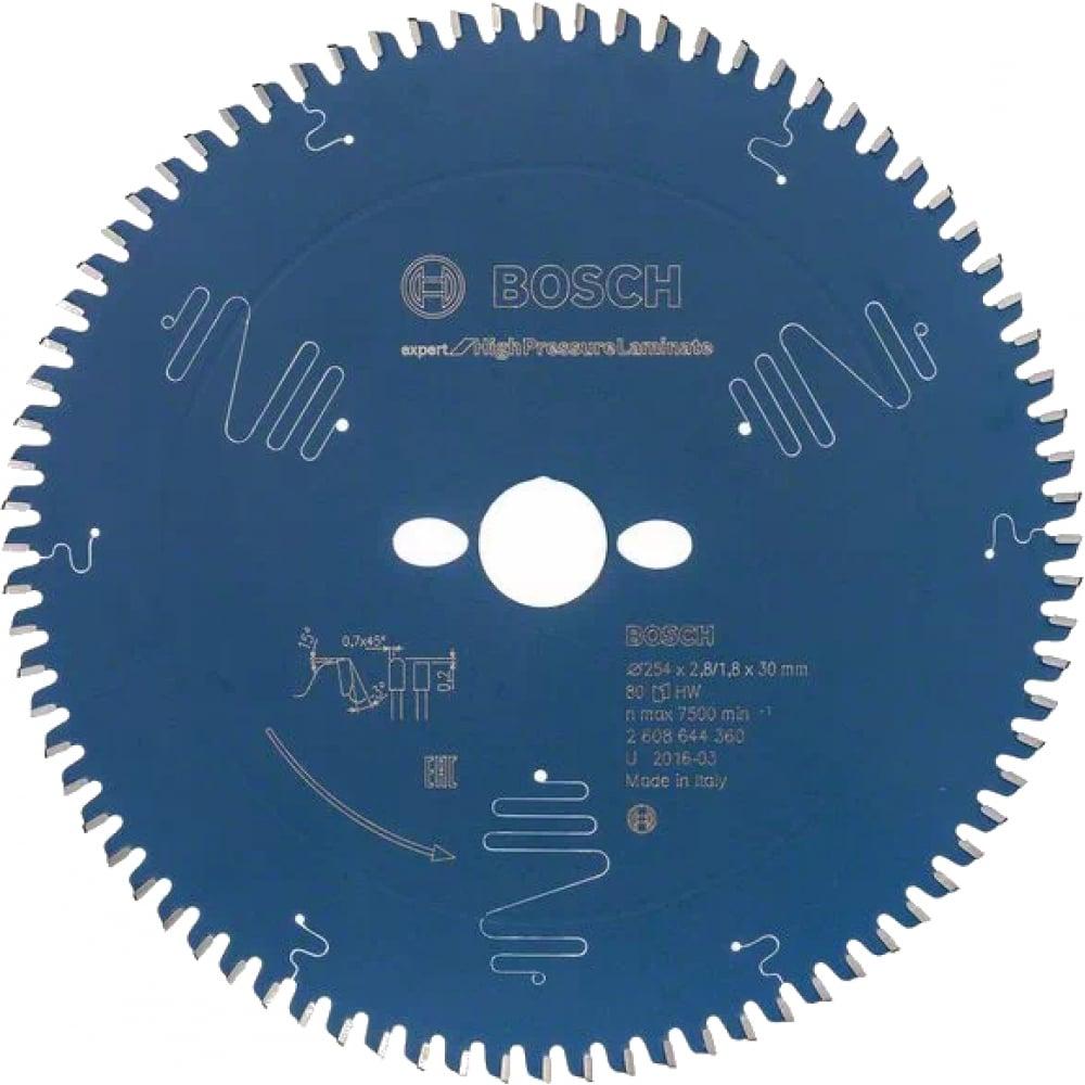 Купить Диск пильный expert for high pressure laminate (254x30 мм; 2.8/1.8 мм; 80t) bosch 2608644360