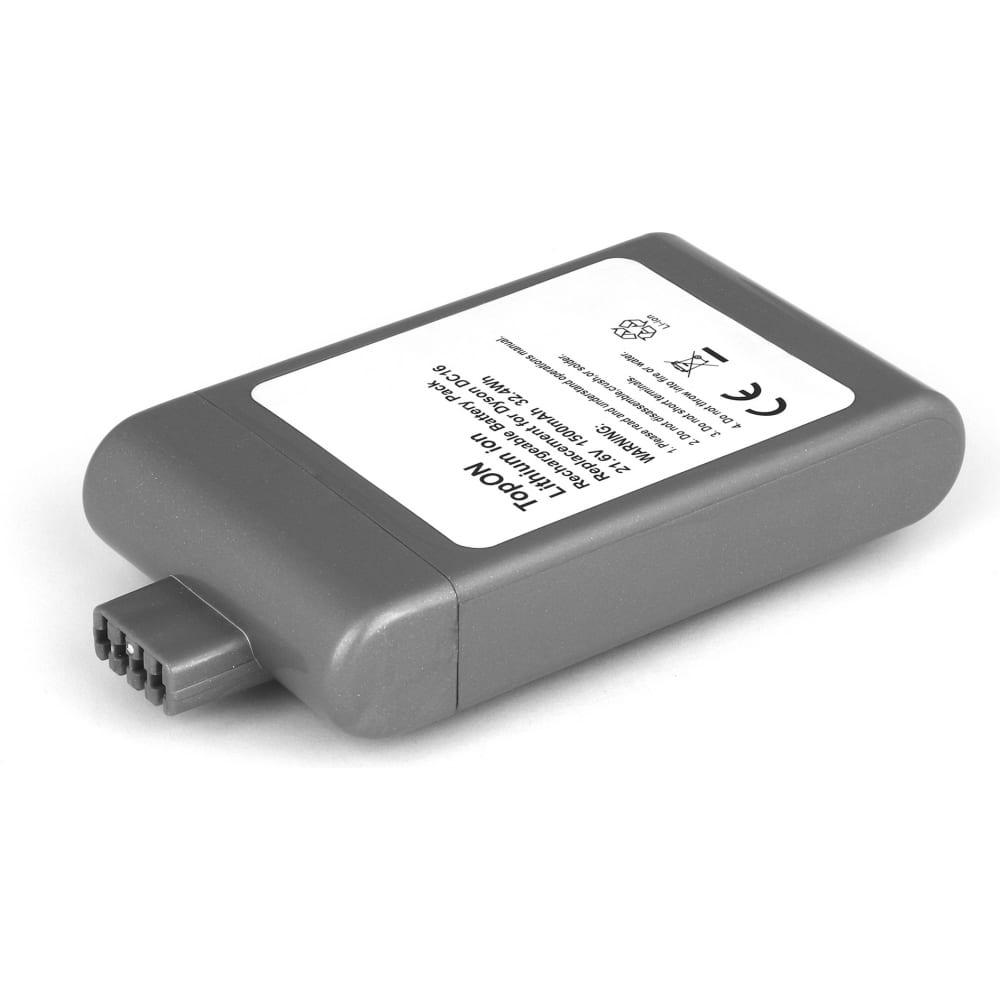 Аккумулятор для беспроводного пылесоса dyson (21.6в, 1.5ач,