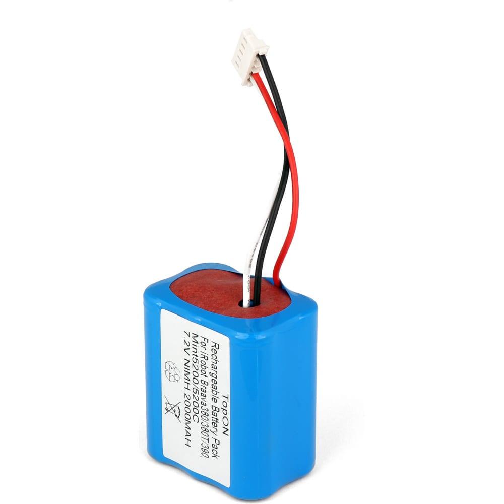 Аккумулятор для беспроводного робота пылесоса irobot (7.2в,
