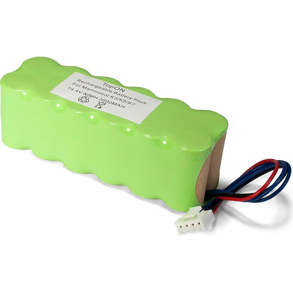 Аккумулятор для беспроводного робота пылесоса mamirobot (14.4в,