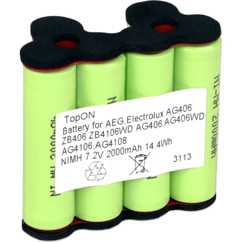 Аккумулятор для робота пылесоса (7.2в, 2ач,