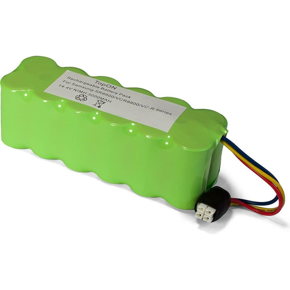 Аккумулятор для беспроводного робота пылесоса samsung navibot