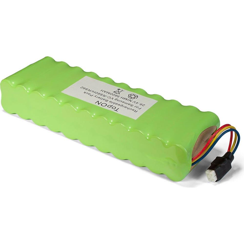 Аккумулятор для беспроводного робота пылесоса samsung (26.4в,