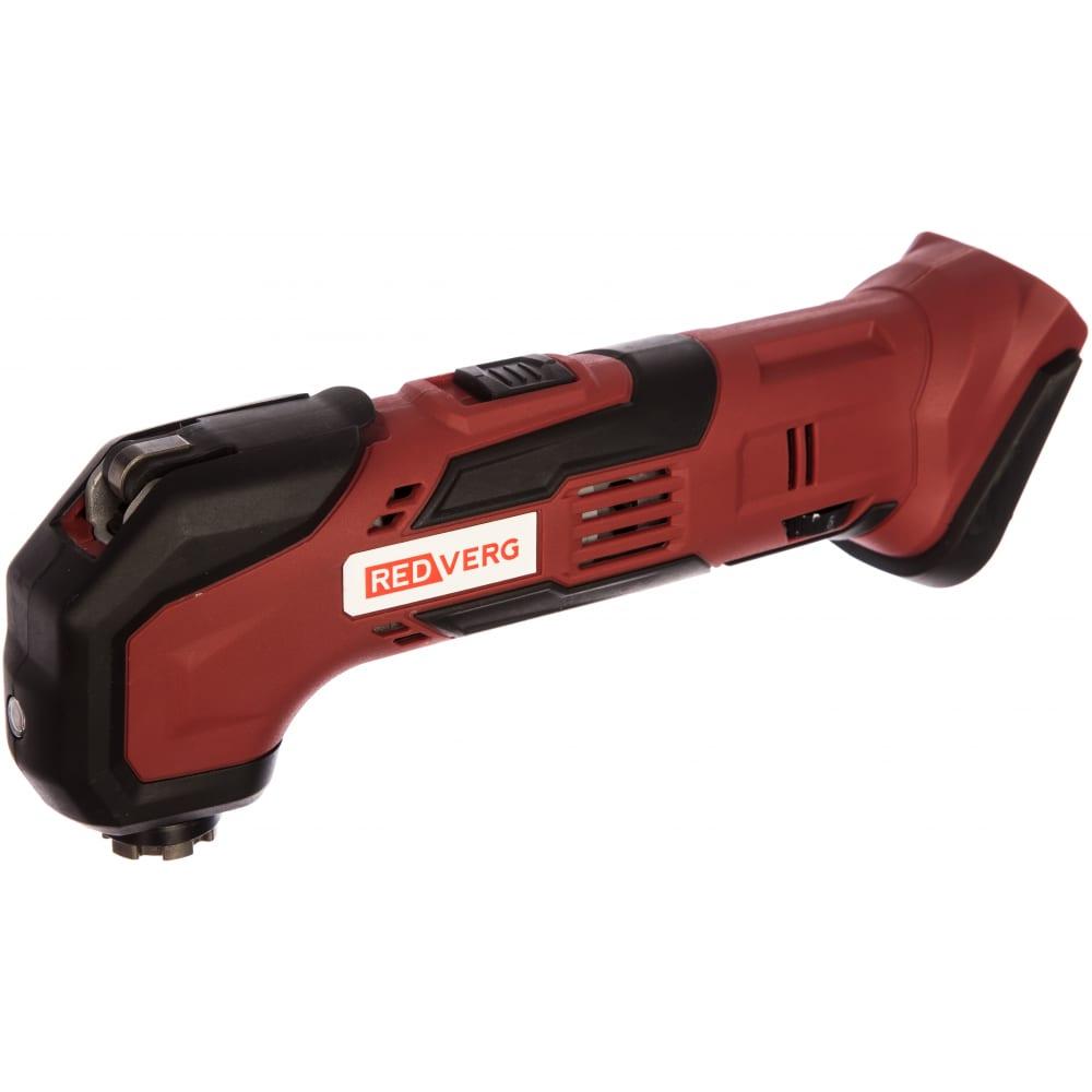 Аккумуляторный многофункциональный инструмент redverg rd-mt18v 6628361