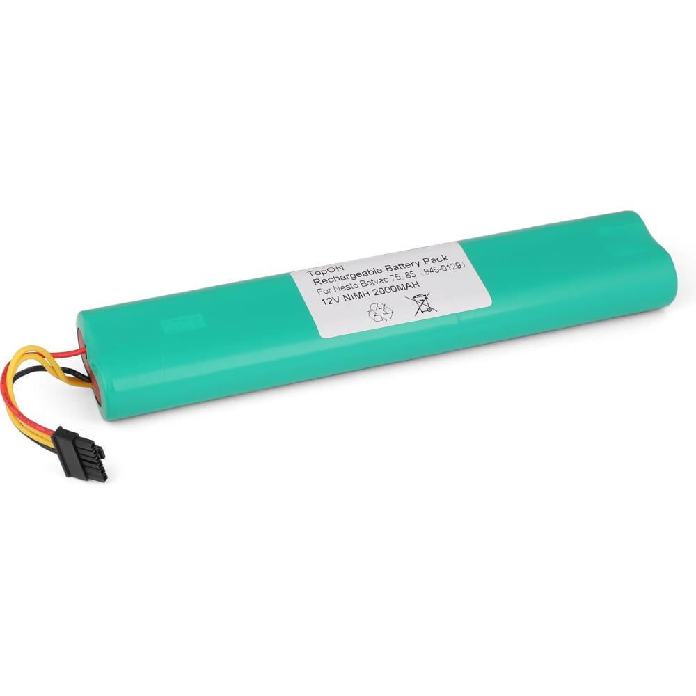 Аккумулятор для беспроводного робота пылесоса neato botvac