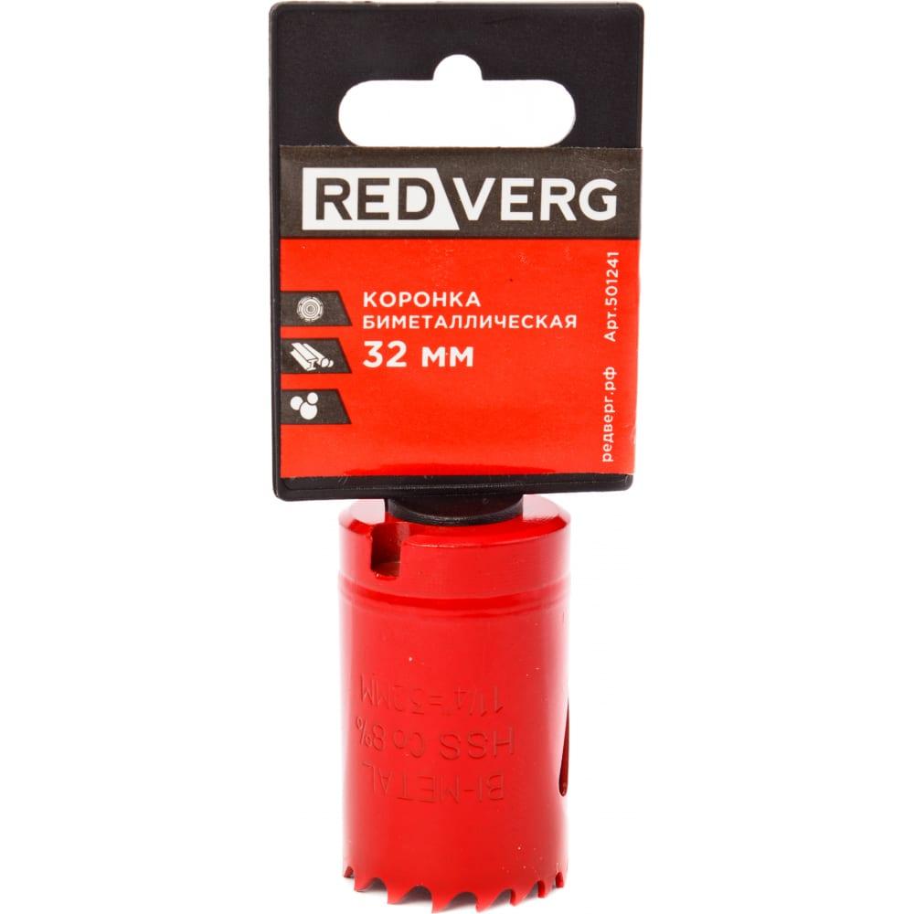 Коронка биметаллическая 32 мм redverg 6627103
