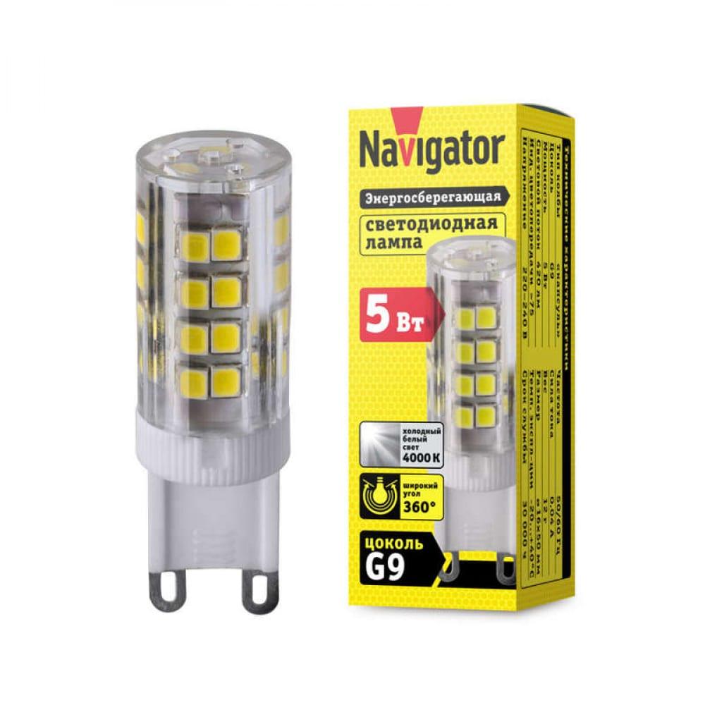 Светодиодная лампа navigator 71 267 nll-p-g9-5-230-4k 5вт капсульная 4000к белый 71267 439982