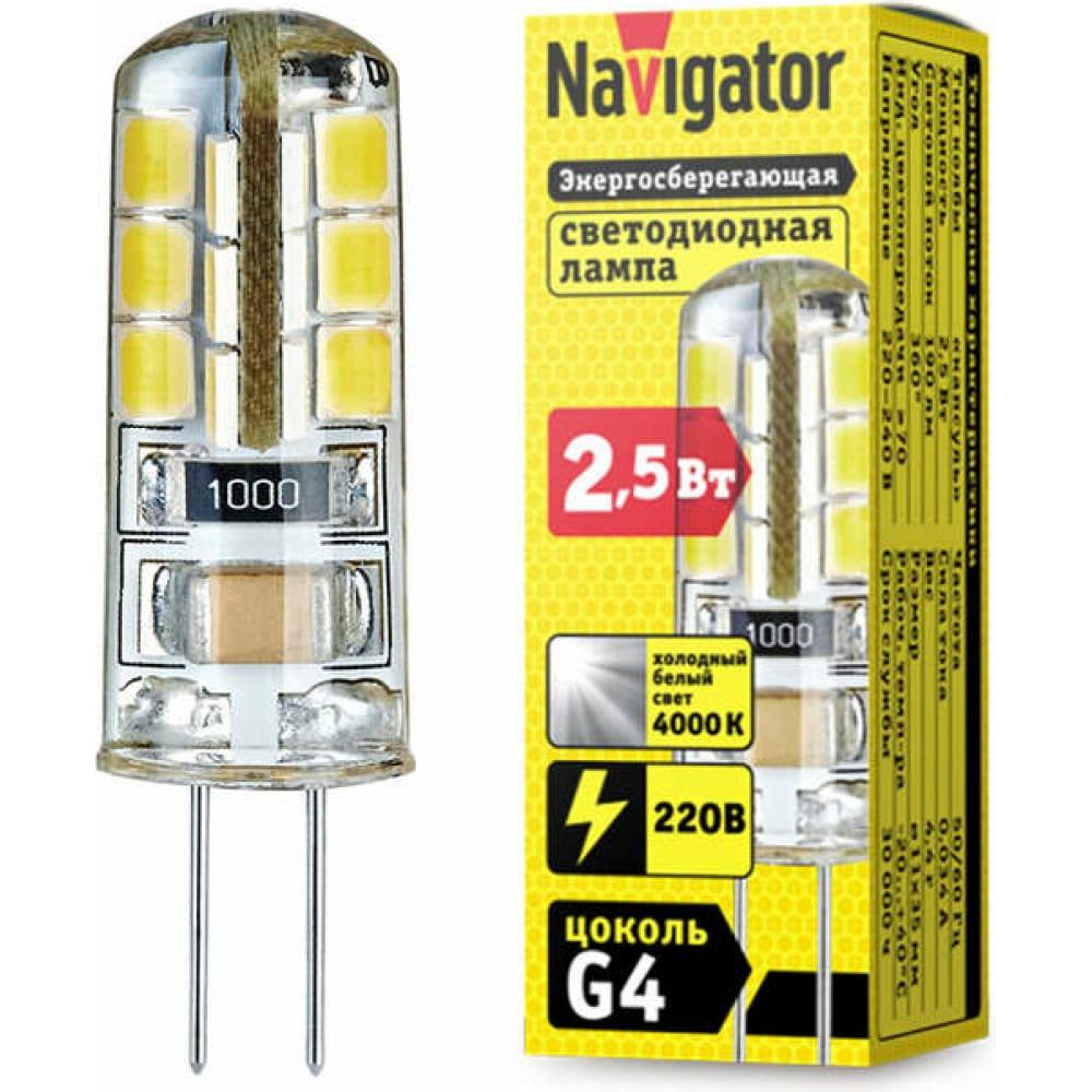 Светодиодная лампа navigator 71 359 nll-s-g4-2.5-230-4k 2.5вт 4000к белый 220-240в 71359 402957