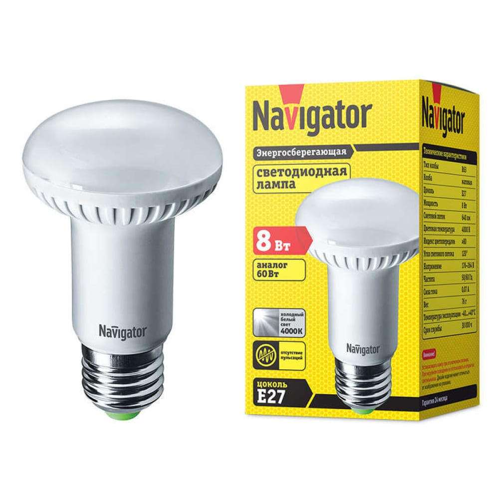 Светодиодная лампа navigator 94 138 nll-r63-8-230-4k-e27 8вт 4000к 94138 209683