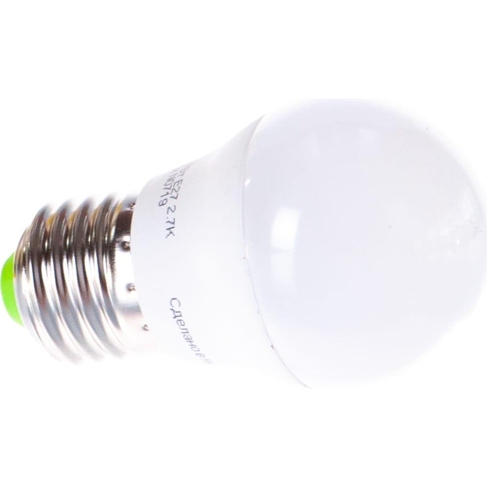 Светодиодная лампа navigator nll-g45-7-230-2.7k-e27 7вт шар 2700к 176-264в 94467 300217