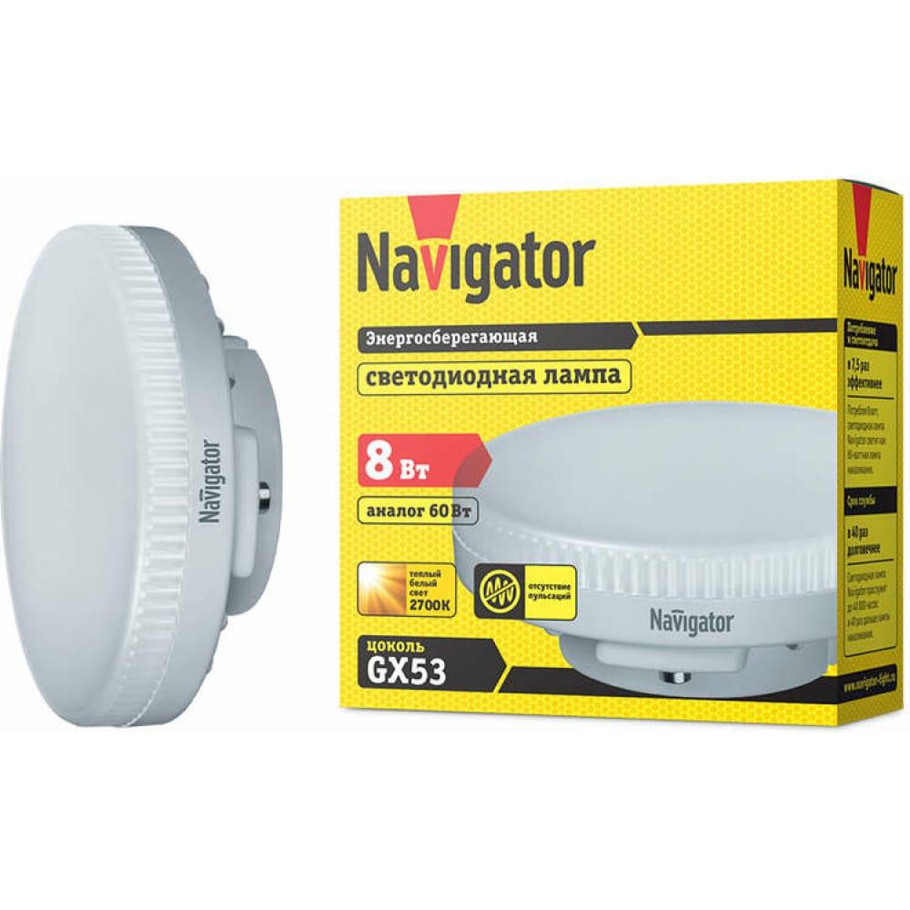 Светодиодная лампа navigator nll-gx53-8-230-2.7k 8вт таблетка 2700к 71362 404288