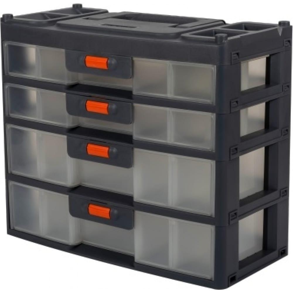 Купить Серо-свинцовый/оранжевый сет для мелочей expert 4 секции blocker br3789срсвцор
