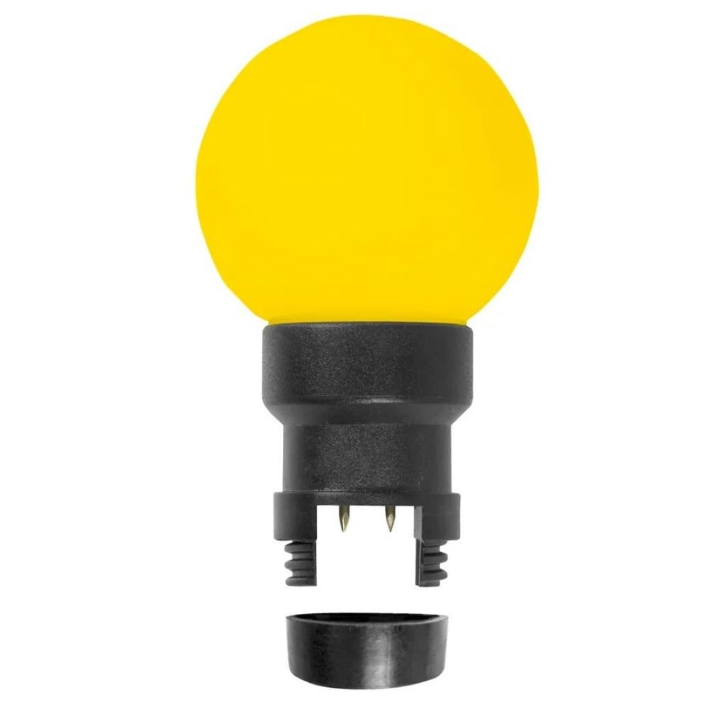 Светодиодная лампа шар neon night диаметр 45мм