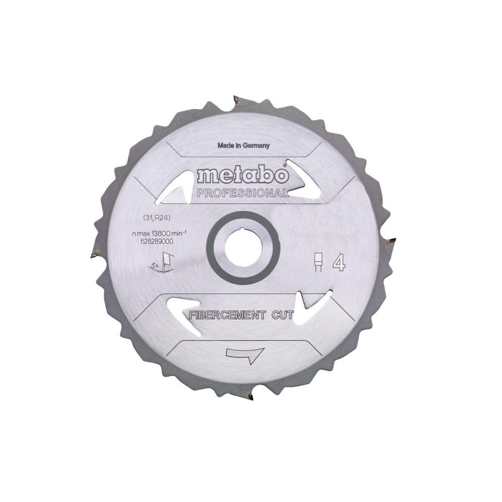 Купить Диск пильный fibercementcutprof(190x30 мм;4dfz) metabo 628297000