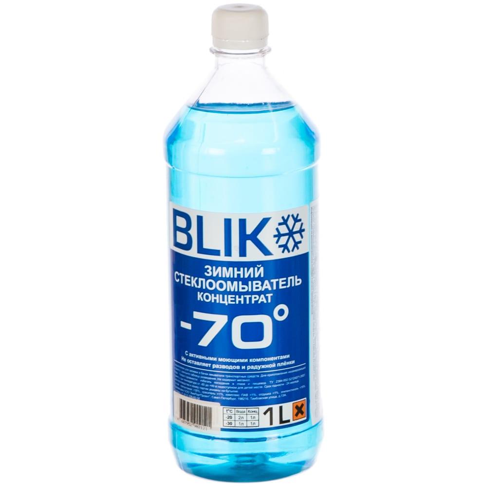 Купить Жидкость в бачок омывателя старт blik -70, 1л/пэт 4607952902121