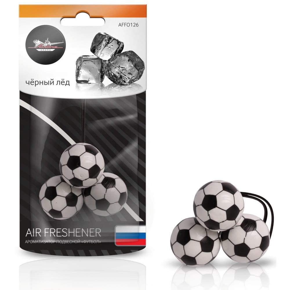 Купить Подвесной ароматизатор airline футбол черный лед affo126
