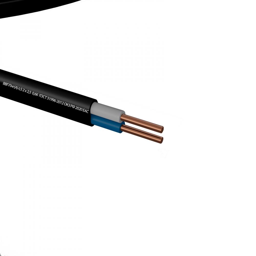 Купить Кабель ввг-пнгa госток м-ls 2х2.5 черный 20м гт0216