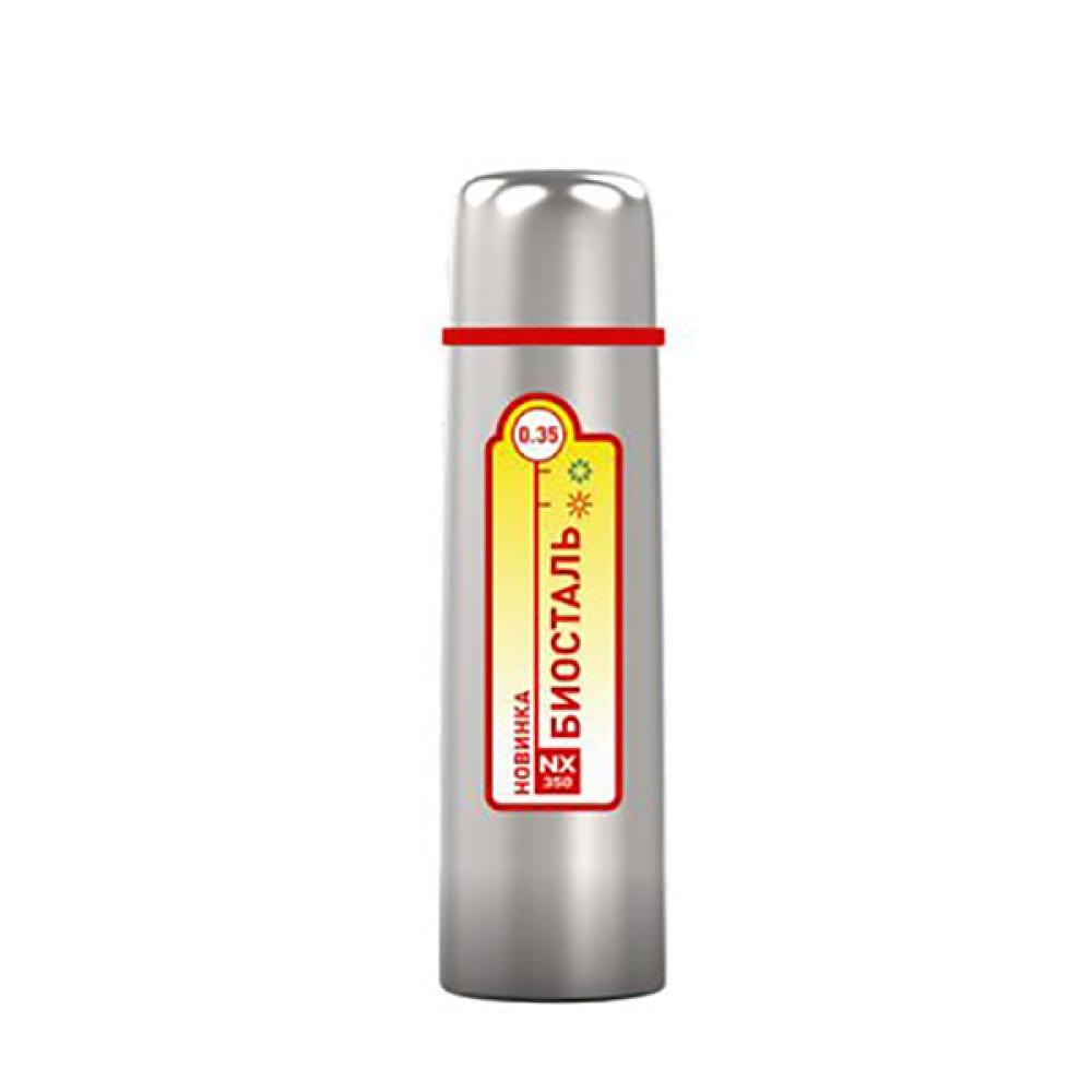 Термос biostal 0.35 литра, стальной nx 350