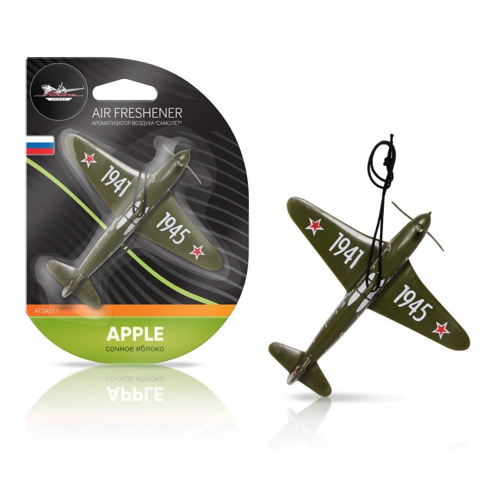 Купить Подвесной ароматизатор airline самолет сочное яблоко afsa011