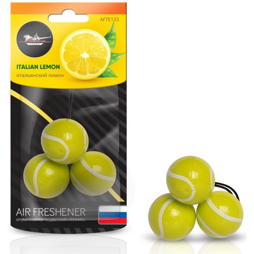 Купить Подвесной ароматизатор airline теннис итальянский лимон afte133
