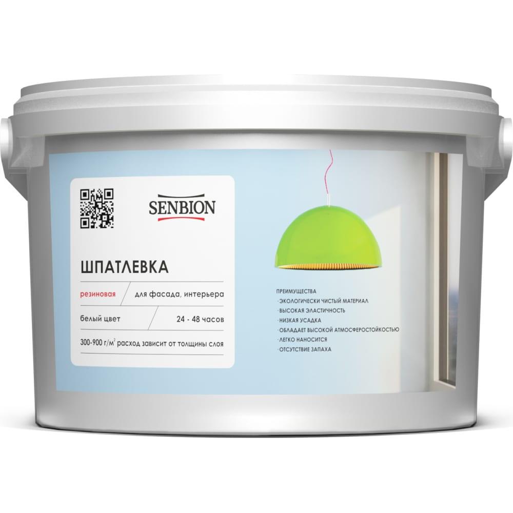 Резиновая шпатлевка senbion 3 кг s