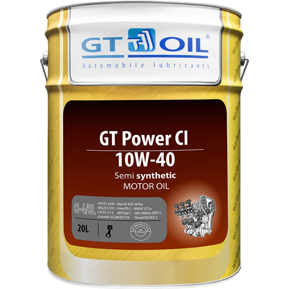 Масло power ci, sae 10w-40, api ci-4/sl, 20 л gt oil 8809059407073