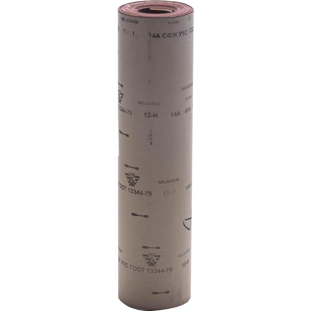 Шлиф-шкурка водостойкая на тканевой основе в рулоне (р100; 800 мм; 30 м) зубр 3550-012_z01