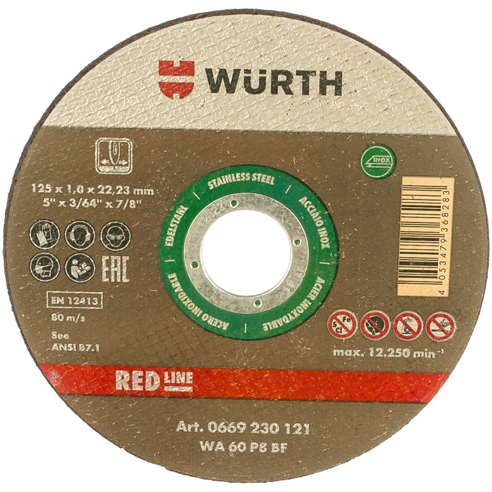 Купить Диск отрезной по нержавеющей стали 125х1, 0х22, 2 мм wurth 0669230121961 100