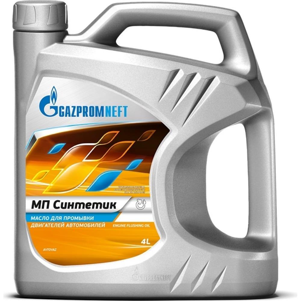 Масло gazpromneft газпромнефть мп синтетик 4л, 2389906591