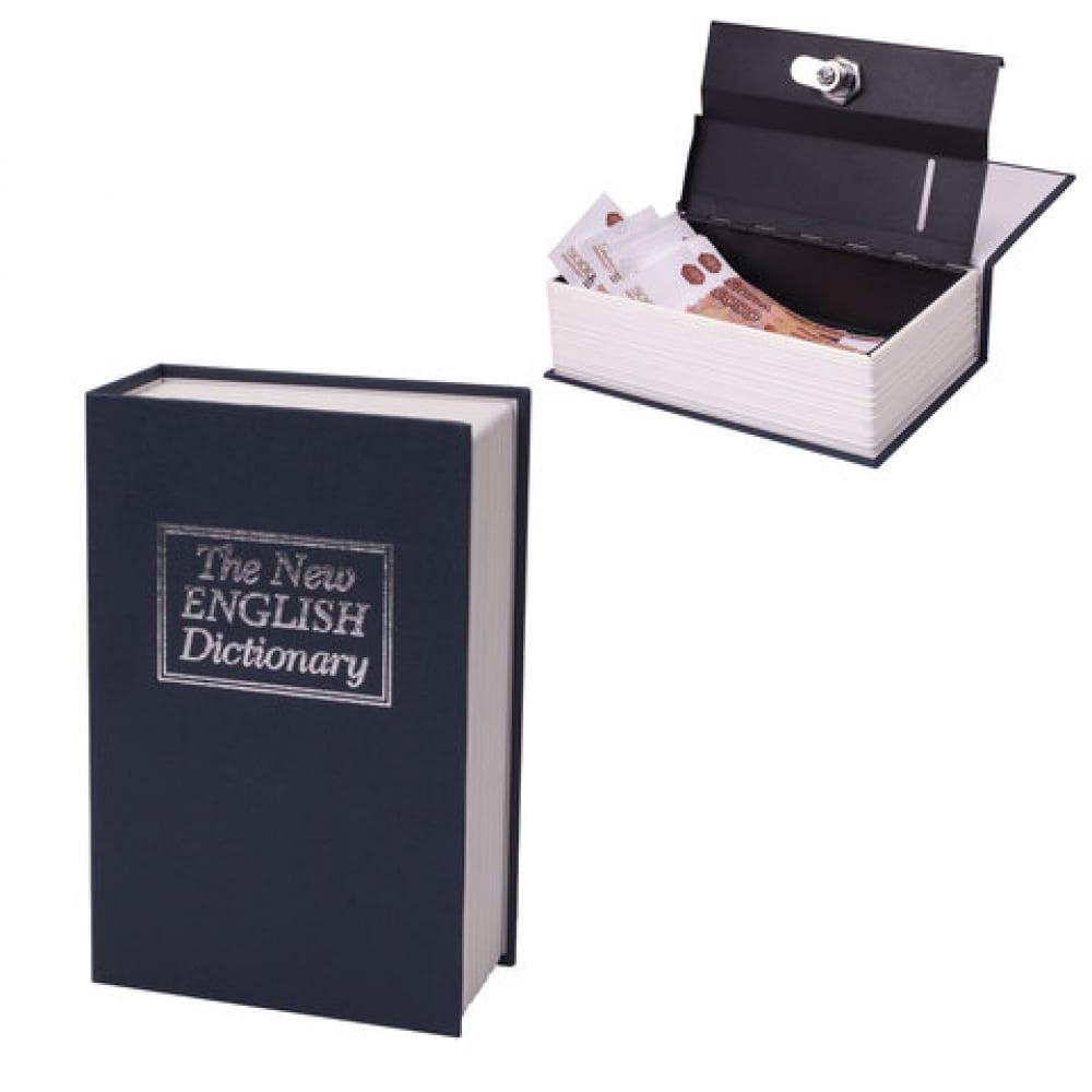 Купить Сейф-книга английский словарь brauberg 290459