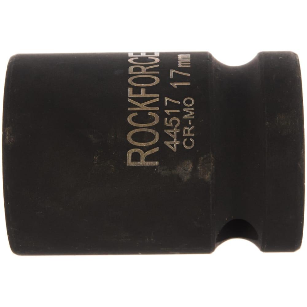 Купить Головка торцевая 6-гранная ударная 17 мм, 1/2 , l=40 мм rockforce rf-44517