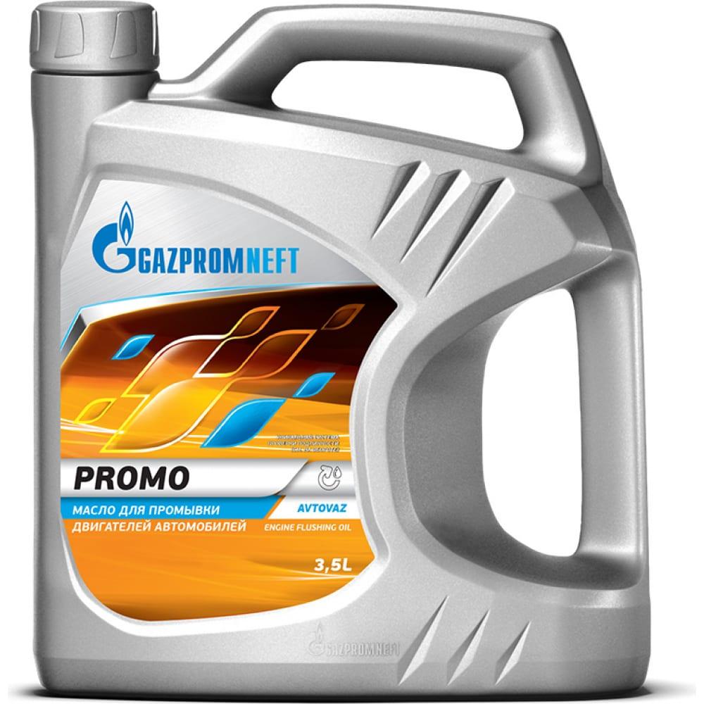 Масло promo 3,5л gazpromneft 253991635
