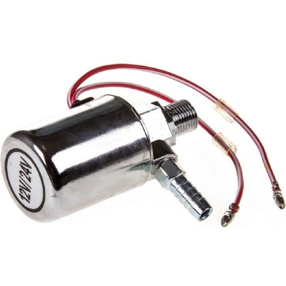 Магнитный клапан skyway 006 для воздушных сигналов