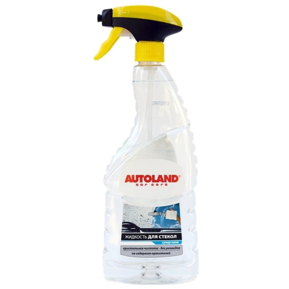 Жидкость для мытья стекол autoland 0,75