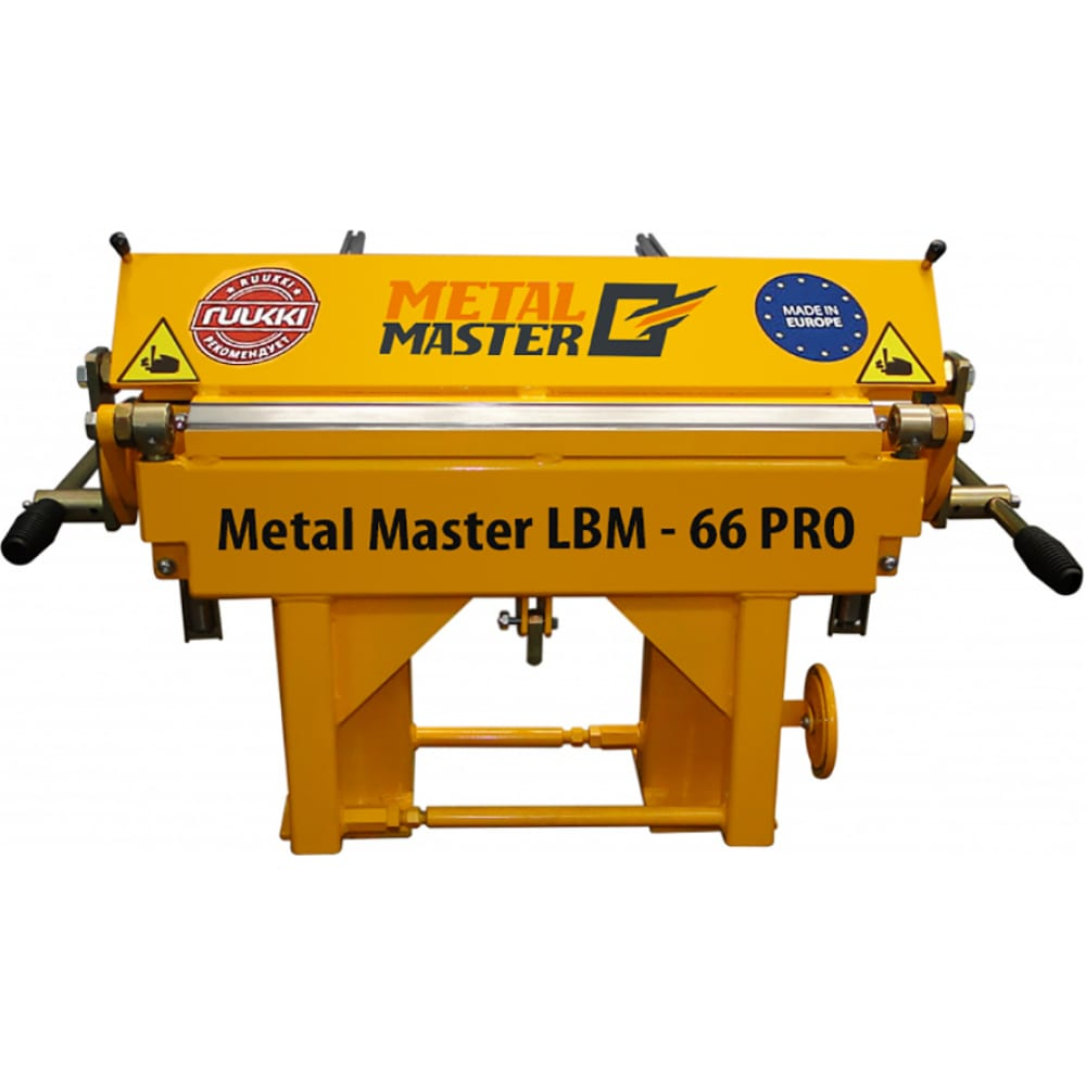 Листогиб metalmaster lbm-66 pro 17250