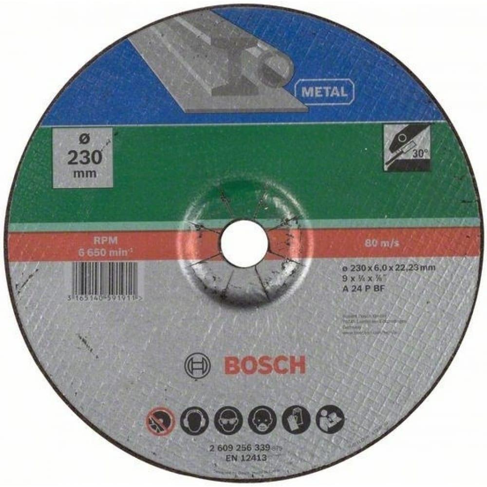 Купить Круг обдирочный по металлу (230х22.2 мм) bosch 2609256339