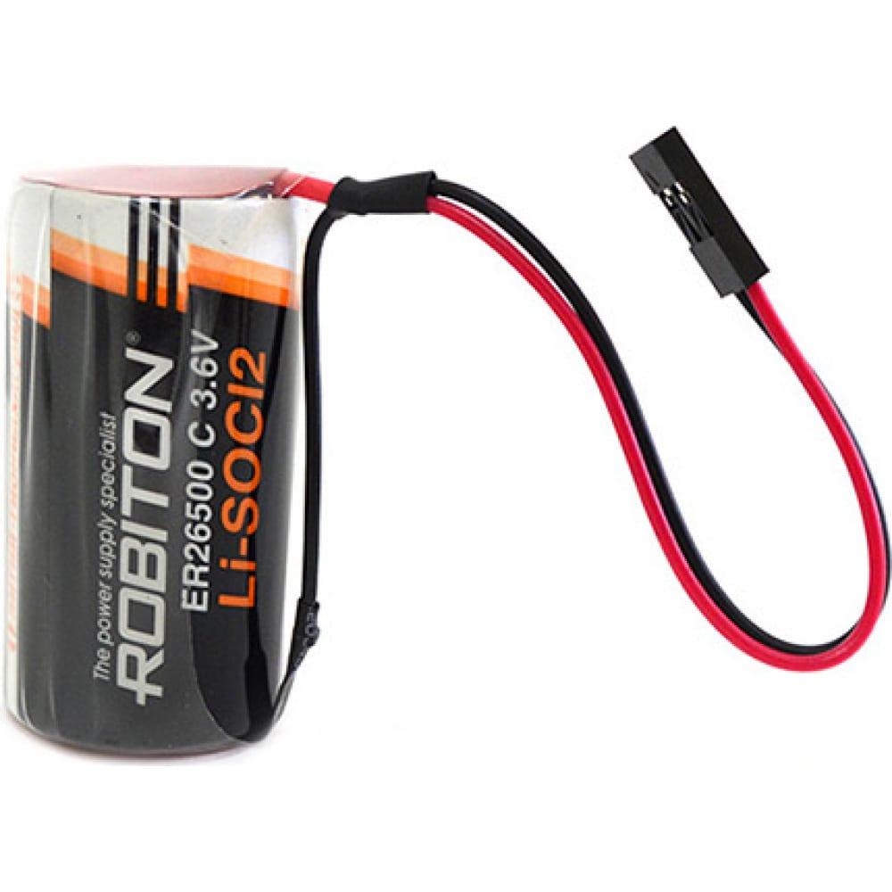 Купить Элемент питания robiton er26500-dp с с коннектором ph1 12137