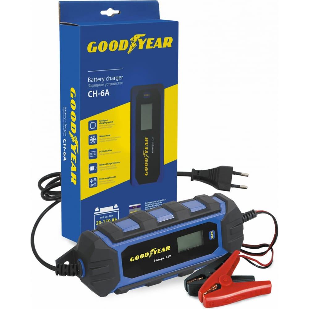 Электронное зарядное устройство для свинцово-кислотных аккумуляторов goodyear ch-6a gy003002