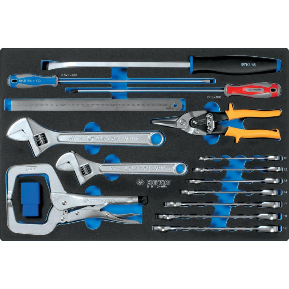 Набор инструментов арматурщика king tony ложемент, 24 предмета 9-91124mrv